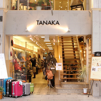タナカ本店