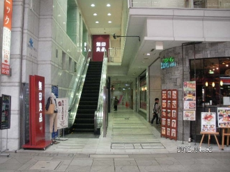 久保豊株式会社