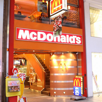 マクドナルド松山大街道店