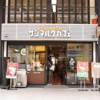 サンマルクカフェ 松山大街道店