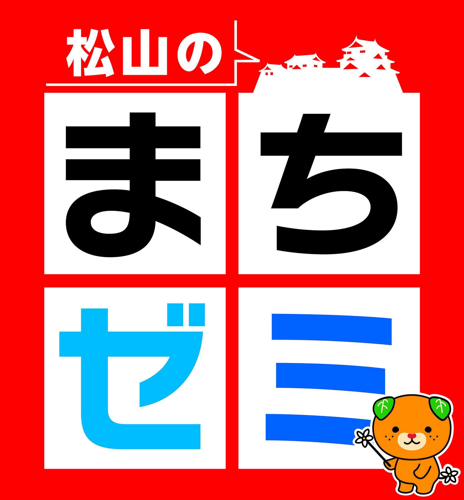 ポスターol(ロゴ用)